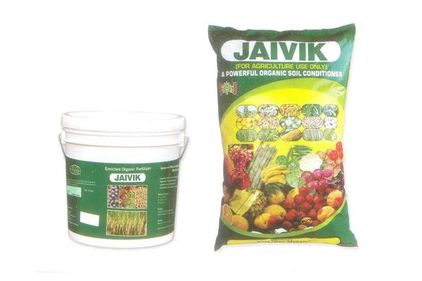 Organic Fertilizer in Ahemdabad