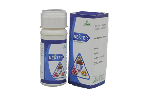 Bio Fertilizer Manufacturer