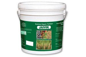 Copper Sulphate Fertilizer Supplier