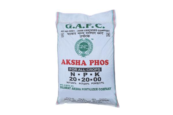 Organic Fertilizer Supplier