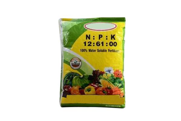 monoammonium phosphate fertilizer manufacturers, Stockiest, exporter in Ahmedabad, Gujarat, India