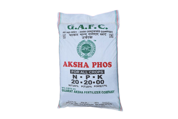 Organic Fertilizer Supplier